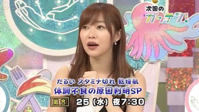 HKT48指原莉乃「ガッテン!」だるさ スタミナ切れ 乾燥肌 体調不良の原因判明SP [4/25 19:30~]