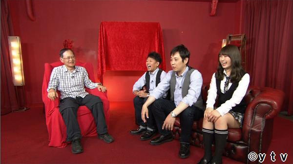 NMB48渋谷凪咲「ワケあり!レッドゾーン」とにかく低い山を愛する謎の登山家! [4/26 25:59~]
