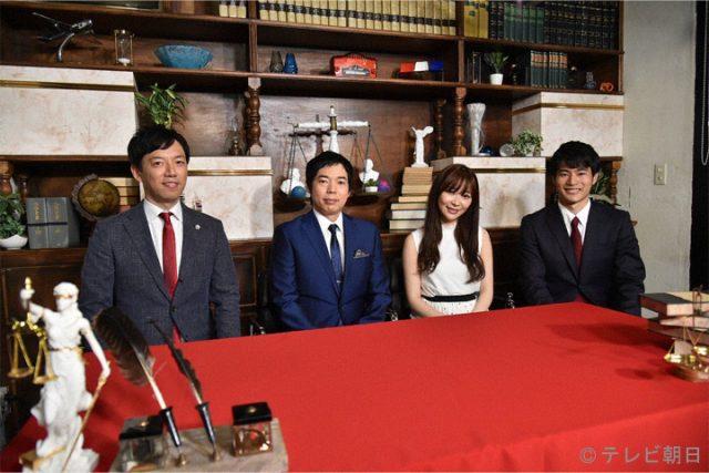 HKT48指原莉乃「弁護士といっしょです」ネットの闇バイトの正体を徹底調査! [4/28 25:30~]