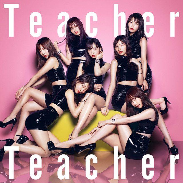 AKB48 52ndシングル「Teacher Teacher」ジャケット&収録内容&フルMV公開!