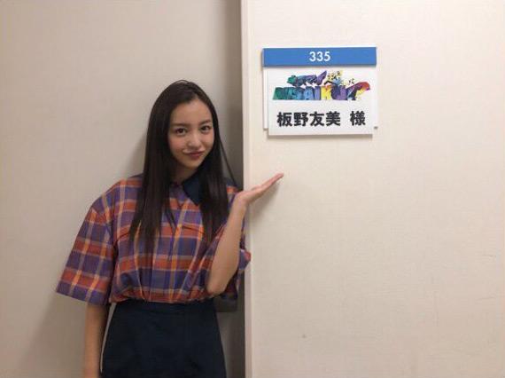 板野友美「キスマイ超BUSAIKU!?」覆面レースで新商品考案! [5/3 24:25~]