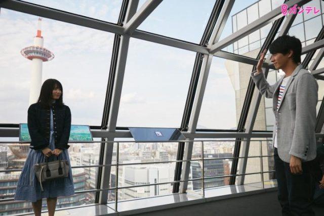 AKB48横山由依「はんなりギロリの頼子さん」最終話:イケズなギロデレ京女の恋の行方は? [5/15 25:25~]