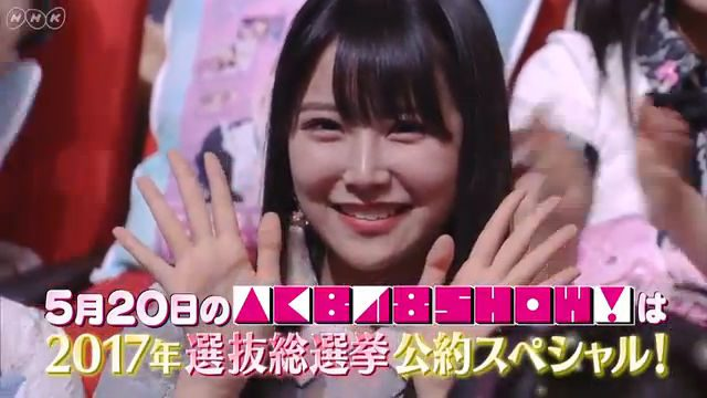 「AKB48SHOW!」#186: みるみる美術館番外編 / 田中美久ソロMV密着 / ジャーバージャMV密着 ほか [5/20 23:00~]