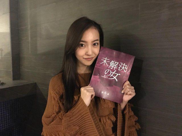 板野友美「未解決の女 警視庁文書捜査官」第6話 [5/24 21:00~]
