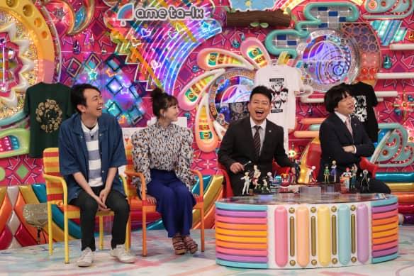 松井玲奈「アメトーーク!」HUNTER×HUNTER芸人 [5/24 23:15~]