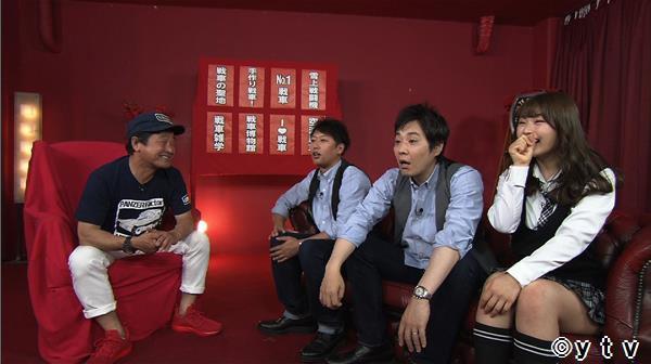NMB48渋谷凪咲「ワケあり!レッドゾーン」なんと・・戦車を手作りする男! [5/24 26:29~]