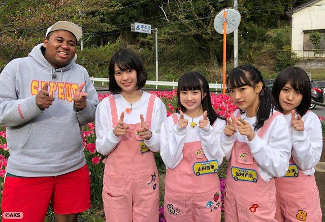 「AKB48チーム8のあんた、ロケロケ!」#33:空中アスレチックで伝説のノーリアクション [5/25 22:00~]