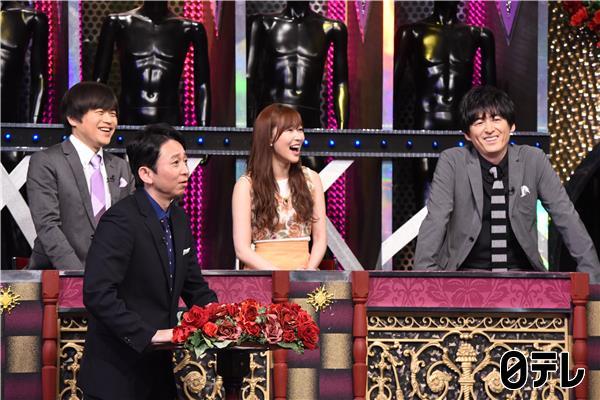 HKT48指原莉乃「有吉反省会」夜な男を探すアイドル&体がだらしない温泉美女 526 2330~ 他