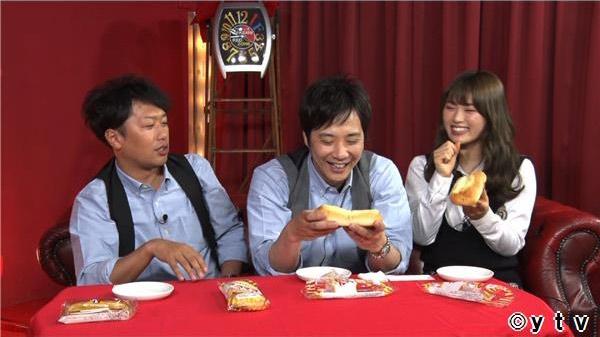 NMB48渋谷凪咲「ワケあり!レッドゾーン」地味な惣菜パン?コーンパン女! [5/31 26:24~]