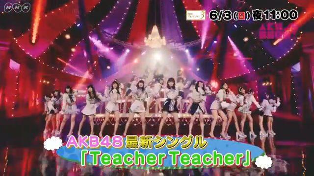 「AKB48SHOW!」#187:Teacher Teacher フル / はんなり相談室・馬嘉伶 / みるみる美術館・太田奈緒 ほか [6/3 23:00~]