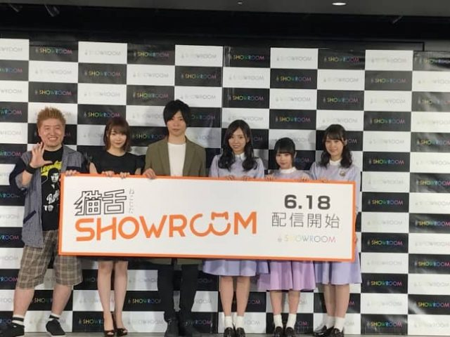 HKT48指原莉乃、新番組「猫舌SHOWROOM」金曜日担当に決定!