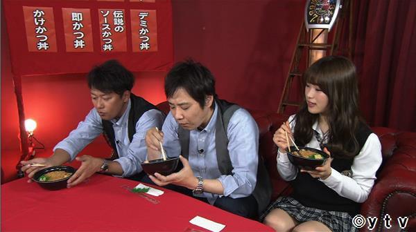 NMB48渋谷凪咲「ワケあり!レッドゾーン」究極のカツ丼を追い求める役者が登場! [6/7 26:44~]