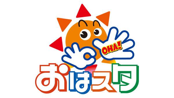 川栄李奈「おはスタ」ポケモン映画の最新情報を紹介! [7/9 7:05~]