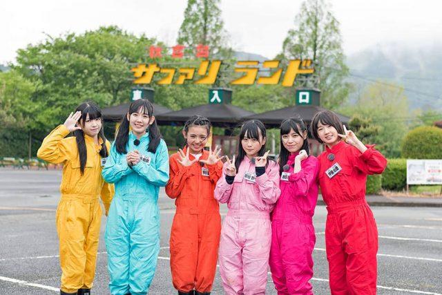 「STU48 イ申テレビ シーズン2」Vol.6:アイドルだってできるもん! サファリランド編 [6/10 20:30~]
