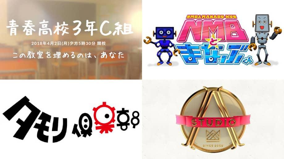 2018年6月15日(金)のテレビ出演・リリース情報