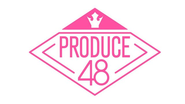 「PRODUCE48」#3 * AKB48と韓国の人気オーディションがコラボ! [6/29 23:00~]