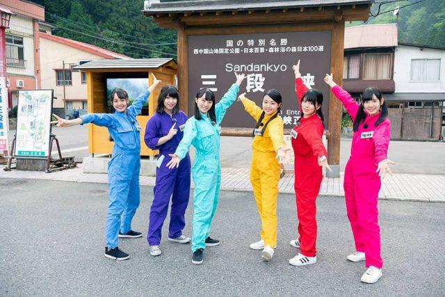 「STU48 イ申テレビ シーズン2」Vol.8:瀬戸内海の一滴 後編 [6/24 20:30~]