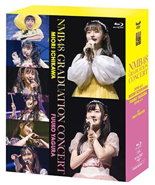 NMB48 GRADUATION CONCERT 〜MIORI ICHIKAWA / FUUKO YAGURA〜 [DVD][Blu-ray]