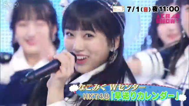 「AKB48SHOW!」#190:HKT48 ♪ 早送りカレンダー / NGT48 新潟あるある / ザ・エイトルズ ほか [7/1 23:00~]