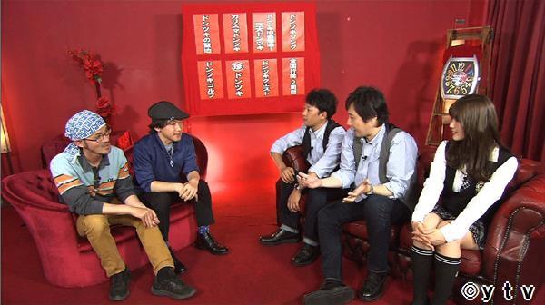 NMB48渋谷凪咲「ワケあり!レッドゾーン」ドンツキを愛する奇妙な男達… [7/5 26:04~]