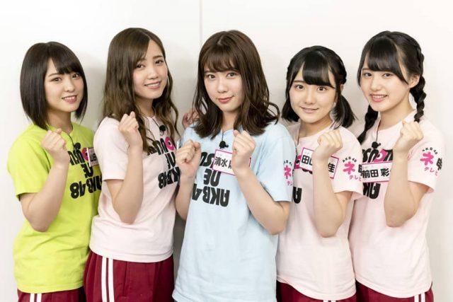 「AKB48 ネ申テレビ シーズン28」Vol.10:AKB48 vs 催眠術 前編 [7/8 20:00~]