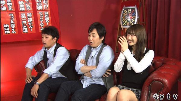 NMB48渋谷凪咲「ワケあり!レッドゾーン」橋を溺愛し…分類する奇妙な男 [7/12 26:04~]