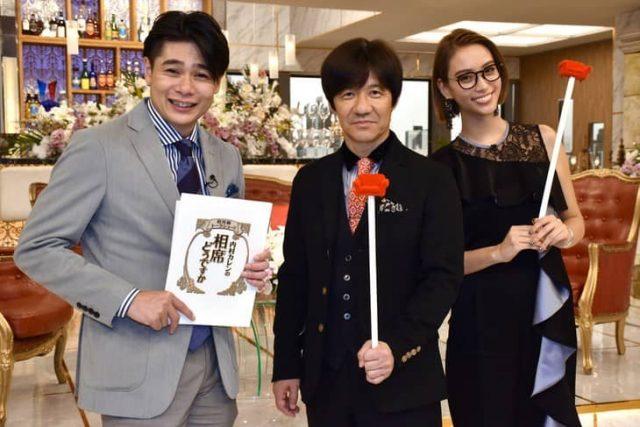 SKE48須田亜香里「初対面トークショー!!内村カレンの相席どうですか」 [7/13 23:00~]