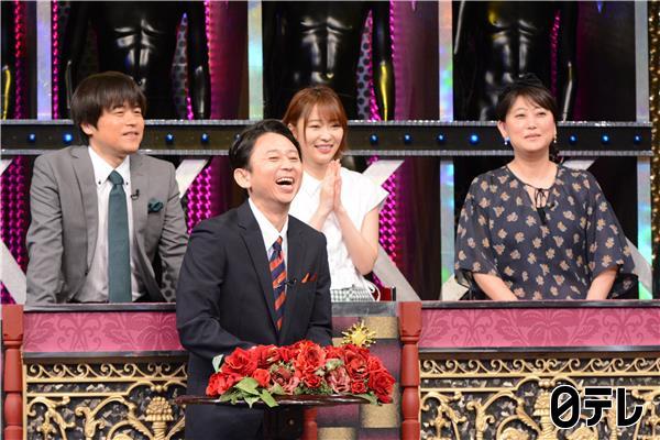 HKT48指原莉乃「有吉反省会」藤田ニコルに嫉妬する、鈴木奈々もう30歳… [7/14 23:45~]