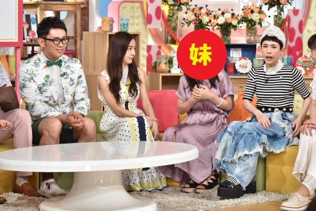 板野友美「メレンゲの気持ち」妹とテレビ初共演!衝撃の素顔暴露! [7/28 12:00~]