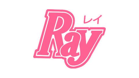 NMB48吉田朱里「Ray特別編集 可愛いコがしているおしゃれヘアカタログ 2018-2019 Autumn&Winter」表紙掲載! [8/30発売]