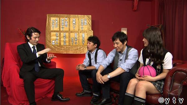NMB48渋谷凪咲「ワケあり!レッドゾーン」ゆるすぎるスポーツを作る平和な男 [8/2 26:04~]