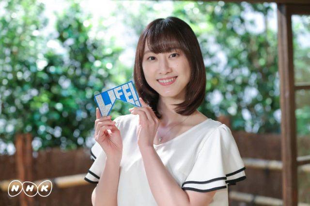 松井玲奈「LIFE!~人生に捧げるコント~」 [8/7 22:00~]