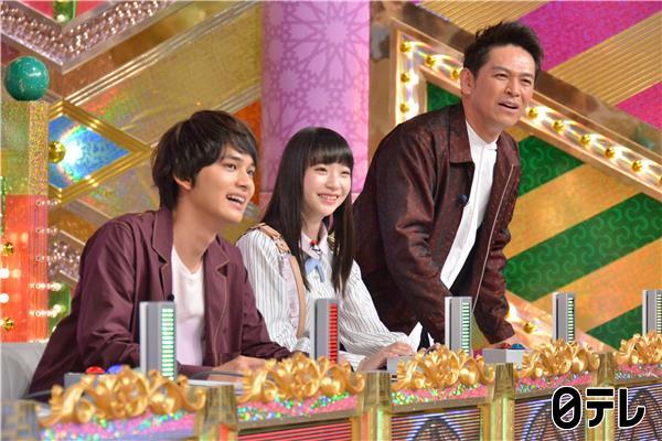 NGT48荻野由佳「超問クイズ!真実か?ウソか?」 [8/17 19:56~]