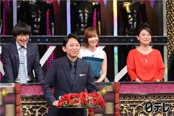 HKT48指原莉乃「有吉反省会」反省人:BIGBANG V.I / 禊人:岡井千聖 [8/18 23:30~]