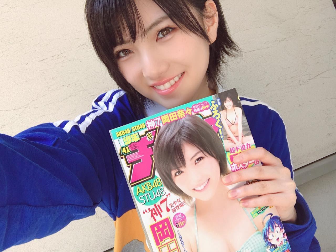 AKB48岡田奈々「週刊少年チャンピオン 2018年 No.41」表紙&巻頭グラビア! [9/6発売]