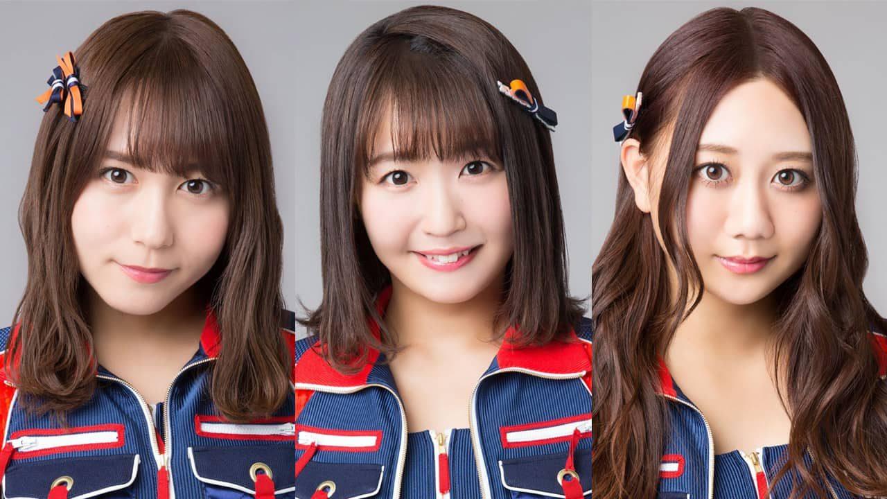 「AKB48のオールナイトニッポン」SKE48スペシャル! * 出演:大場美奈・惣田紗莉渚・古畑奈和 [9/12 25:00〜]