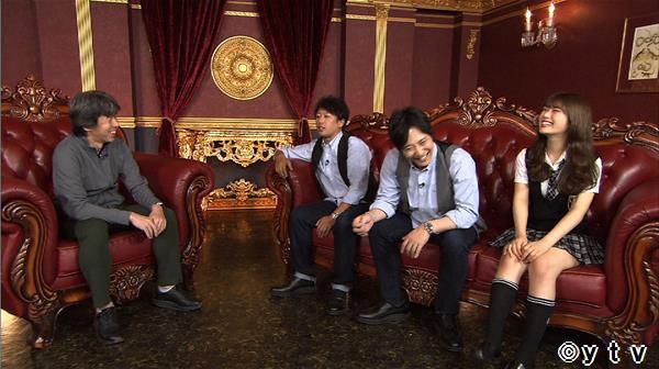 NMB48渋谷凪咲「ワケあり!レッドゾーン」暗闇を愛する男 [9/13 26:04~]