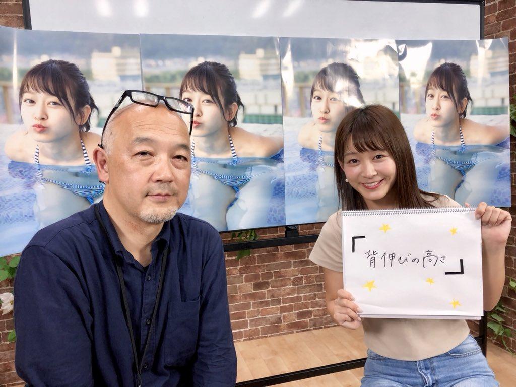 AKB48 チーム8 太田奈緒ファースト写真集「背伸びの高さ」タイトル決定!表紙カット解禁! [10/11発売]