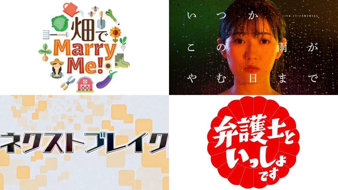 2018年9月22日(土)のテレビ出演・リリース情報