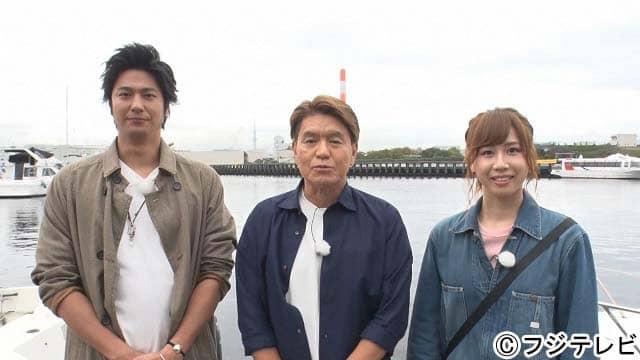 AKB48大家志津香「船から見たニッポン 〜東京シークレットクルーズ〜」 [9/27 23:30~]