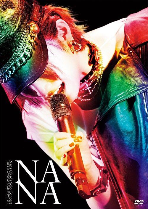 岡田奈々ソロコンサート ~私が大切にしたいもの~ [DVD][Blu-ray]