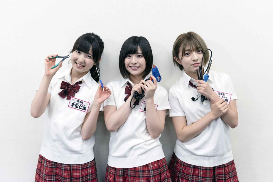 「AKB48 ネ申テレビ シーズン29」Vol.3:闘え!ロボガール! 前編 [10/14 20:00~]