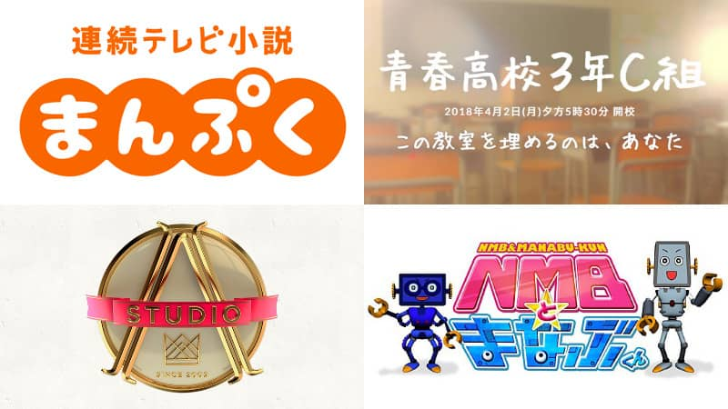 2018年10月19日(金)のテレビ出演・リリース情報