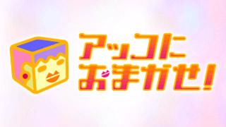 山田菜々出演「アッコにおまかせ!」新型コロナウイルス感染拡大で大混乱…今できる予防策は?
