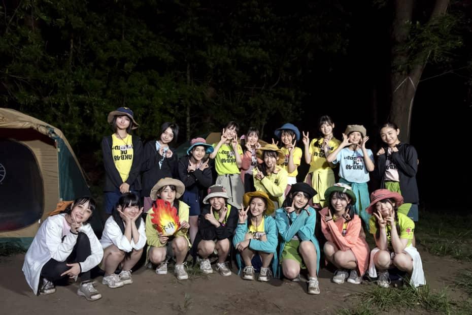 「AKB48 ネ申テレビ シーズン29」Vol.6:16期生団結力キャンプ 中編 [11/4 20:00~]