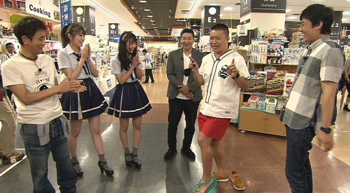 NMB48吉田朱里・山本彩加「浜ちゃんが!」VSチョコプラ!日常激変買い物マッチ! [11/7 26:15~]