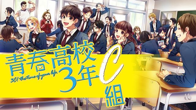 NGT48中井りか「青春高校特別編 半年間の大事件特集!」 [11/8 26:05~]