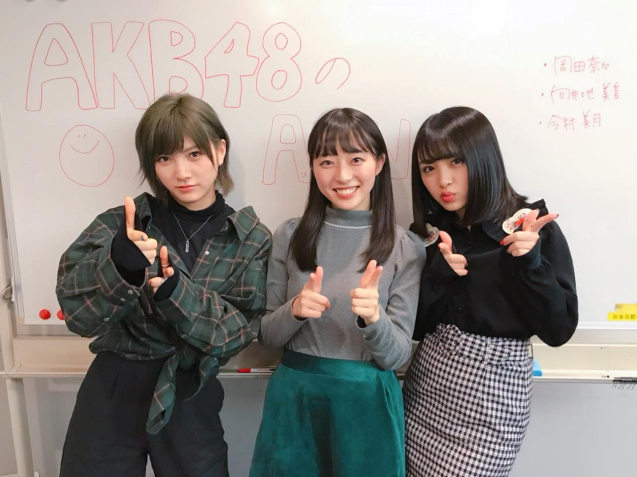 「AKB48のオールナイトニッポン」オフショット * 岡田奈々・向井地美音・今村美月
