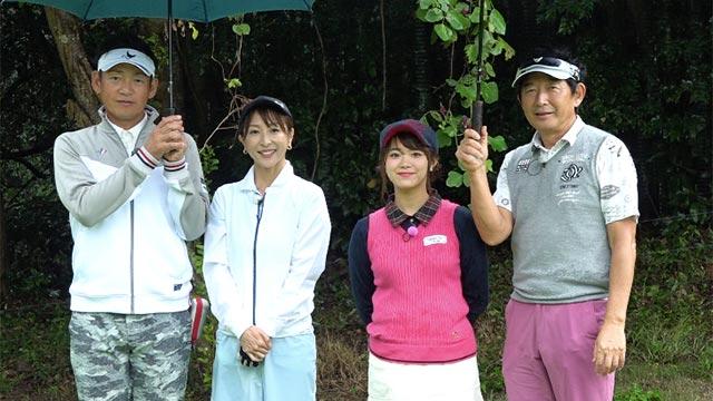 SKE48山内鈴蘭「石田純一のサンデーゴルフ」かとうれいことガチ対決!後編 [11/25 11:00~]