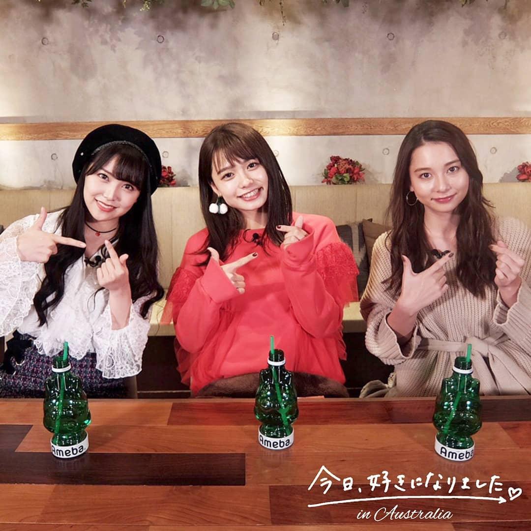 NMB48白間美瑠 * AbemaTV「今日好きになりました 第13弾」#5:最終回2時間SP [12/24 21:00~]